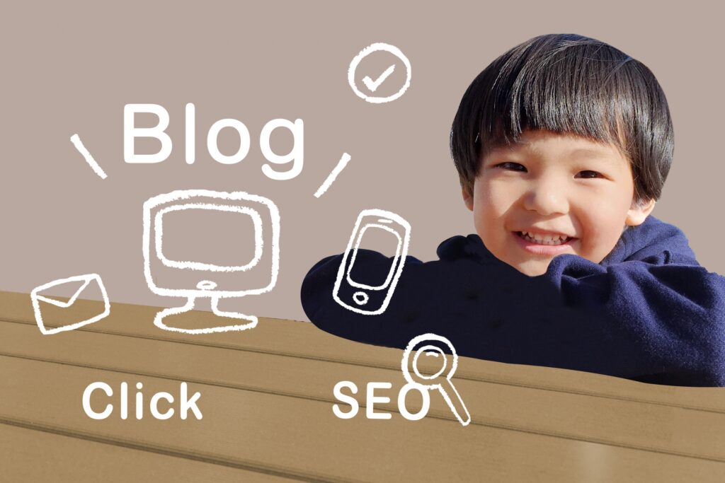 ブログ診断後のブログ修正についての画像